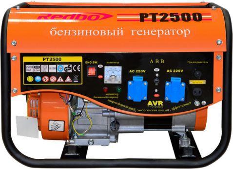 Бензиновый генератор Redbo PT 2500