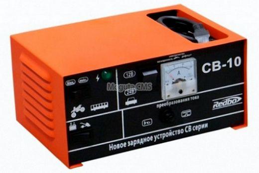 Зарядное Устройство Redbo CB 10 цена 2400 руб Москва