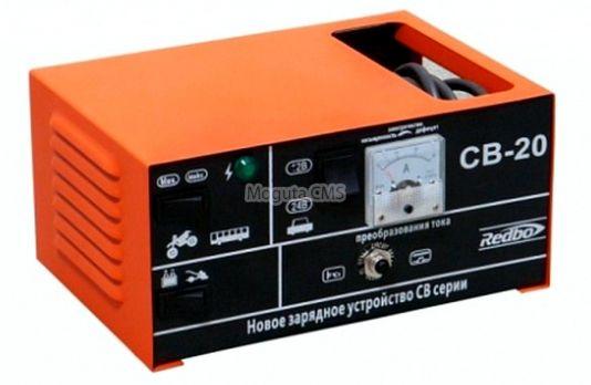 Зарядное Устройство Redbo CB 20 цена 2900 руб Москва
