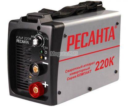 Купить Сварочный инвертор Ресанта САИ 220 К Цена 5500 руб.