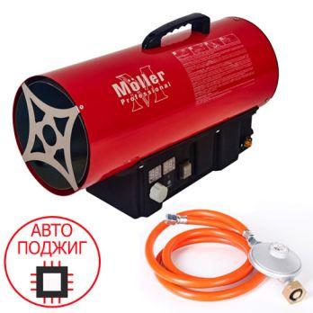 Газовая тепловая пушка Moller GH 34 E цена 7000 руб