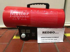 Газовая тепловая пушка Moller GH 45 E цена 8500 руб