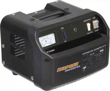Купить Зарядное устройство Парма УЗ-10 цена 2350 руб