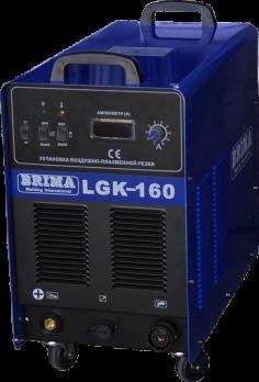 Воздушно-плазменный резак BRIMA LGK-160 цена 135000 руб