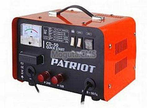 Купить Пуско Зарядное Устройство PATRIOT Quik Start CD 50 цена 7490 руб Москва