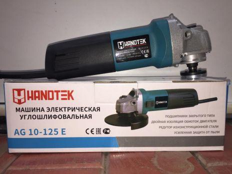 Машина углошлифовальная HANDTEK АG  10-125 Е