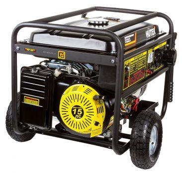Купить Бензиновый генератор Huter DY 8000 LX 3 цена 27600 руб  Москва