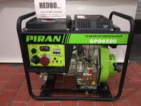 Дизельный генератор PIRAN GPD 6500 Москва