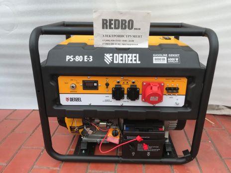 Бензиновый генератор Denzel PS 80 E-3