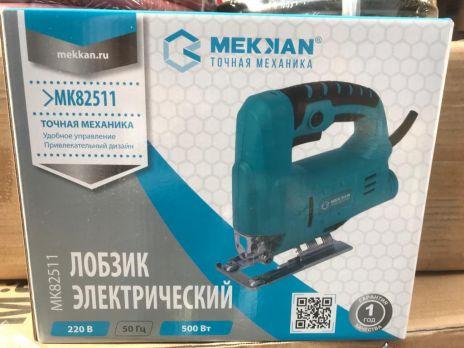Лобзик MEKKAN MK82511
