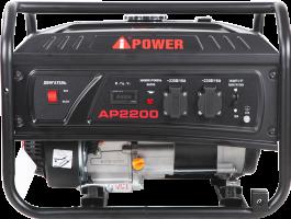 Бензиновый генератор A-iPOWER lite AP2200_1