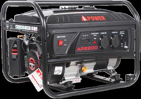 Бензиновый генератор A-iPOWER lite AP2200