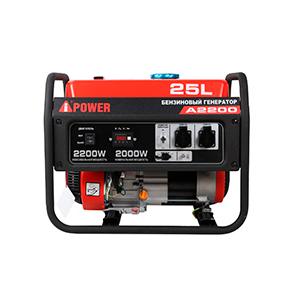 Бензиновый генератор A-iPower A2200
