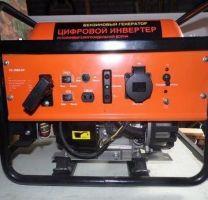 Генератор инверторного типа Herz IG-1000-OF(Honda)