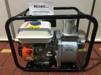 Бензиновая мотопомпа HERZ WP-60C
