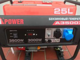 Бензиновый генератор A-iPower A3500X_0